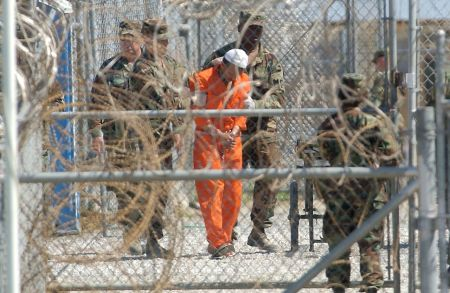 Bangram prison (Afghanistan)