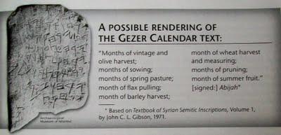 Gezer calendar (10 BC)