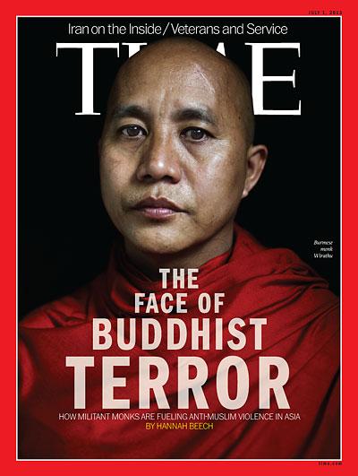BuddhistBinladen