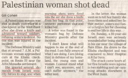 palestinian woman shot dead