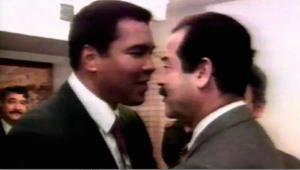 Ali meets Saddam