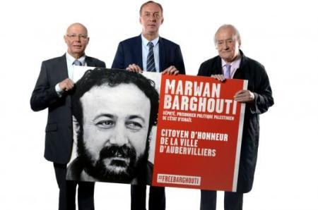 Barghouti