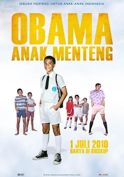 obamaindonesianfilm