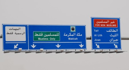 mecca-muslims-only-road-sign