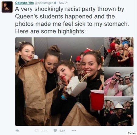 queens-racist-party