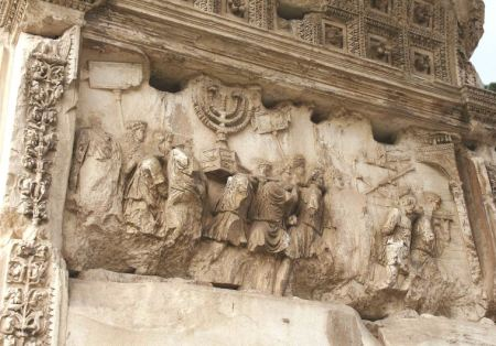 """Spoils of Jerusalem"" (The Arch of Titus, Rome, c. 81 AD)"