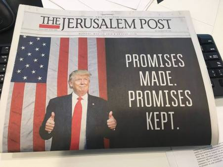 Israël/70e: Chose promise, chose due (Remember that the journey to peace  started with a strong America recognizing the truth)